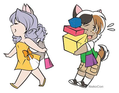 neko-shopping